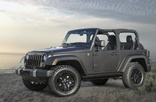 2014 Jeep® Wrangler Willys Wheeler Edition